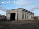 Нежилые здания.